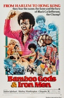 Bamboo Gods and Iron Men movie poster (1974) picture MOV_be14f930