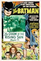 The Batman movie poster (1943) picture MOV_beaaaf66