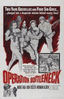 Operation Bottleneck movie poster (1961) picture MOV_beca832b