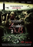 Zombie 108 movie poster (2012) picture MOV_bfb8fce6