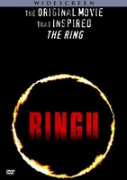Ringu movie poster (1998) picture MOV_c062e4e4
