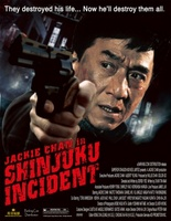 The Shinjuku Incident movie poster (2008) picture MOV_c07c0f21