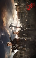 Hansel and Gretel: Witch Hunters movie poster (2013) picture MOV_c2e70f84