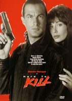 Hard To Kill movie poster (1990) picture MOV_c2ee836d