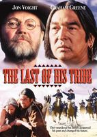 The Last of His Tribe movie poster (1992) picture MOV_c404a4e3