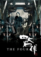 The Four movie poster (2012) picture MOV_c408c8f4