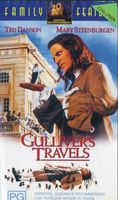Gulliver's Travels movie poster (1996) picture MOV_c41ec06c