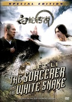 The Sorcerer and the White Snake movie poster (2011) picture MOV_c43972a1