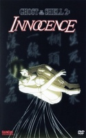 Innocence movie poster (2004) picture MOV_c43af1ff