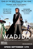 Wadjda movie poster (2012) picture MOV_c4824293