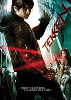 Tekken movie poster (2010) picture MOV_c5bcde1d