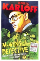 Mr. Wong, Detective movie poster (1938) picture MOV_c5faf957