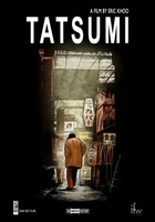 Tatsumi movie poster (2011) picture MOV_fa2cf7d5