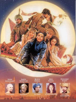 Arabian Nights movie poster (2000) poster MOV_c72797d7