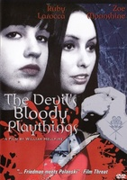 The Devil's Bloody Playthings movie poster (2005) picture MOV_c765a4e0