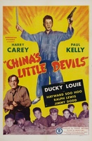 China's Little Devils movie poster (1945) picture MOV_c7f0e3eb