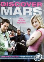 Veronica Mars movie poster (2004) picture MOV_c8575a7e