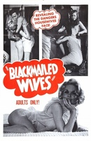 Blackmailed Wives movie poster (1968) picture MOV_c8d4928c