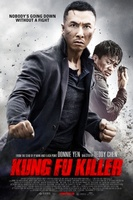 Yat ku chan dik mou lam movie poster (2014) picture MOV_c8e15b9a