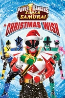 Power Rangers Samurai movie poster (2011) picture MOV_c929cf7f