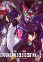 Kidô senshi Gundam Seed Destiny movie poster (2004) picture MOV_c94b2ac5