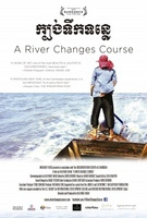 A River Changes Course movie poster (2012) picture MOV_c9736be9