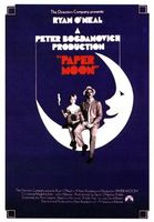 Paper Moon movie poster (1973) picture MOV_c9c3bb2c