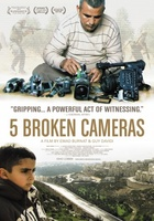 5 Broken Cameras movie poster (2011) picture MOV_ca6a33e6