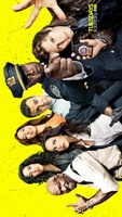 Brooklyn Nine-Nine movie poster (2013) picture MOV_ca9a31eb