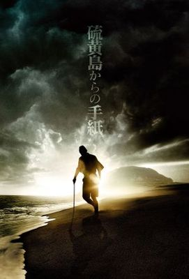 Letters from Iwo Jima movie poster (2006) poster MOV_caf94e93