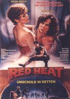 Red Heat movie poster (1985) picture MOV_cb1150d2