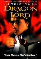 Dragon Lord movie poster (1982) picture MOV_cb3b7165