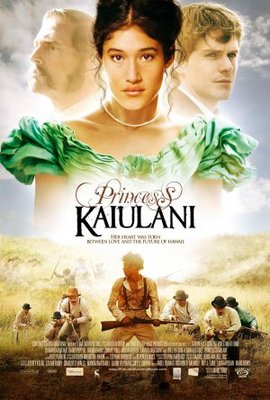 Barbarian Princess movie poster (2009) poster MOV_cbe82f03