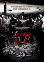 Zombie 108 movie poster (2012) picture MOV_cc0decdd