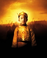 Kundun movie poster (1997) picture MOV_4c884061