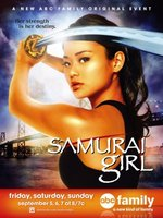 Samurai Girl movie poster (2008) picture MOV_cc9d40cf