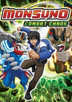 Monsuno movie poster (2011) picture MOV_cdda02b5