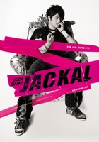 Jackal is Coming movie poster (2012) picture MOV_cde0828b