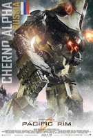 Pacific Rim movie poster (2013) picture MOV_ce510bad