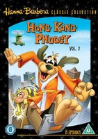 Hong Kong Phooey movie poster (1974) picture MOV_ce53c499