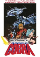 Space Adventure Cobra movie poster (1982) picture MOV_ced82efc