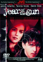 Year of the Gun movie poster (1991) picture MOV_739b4f02