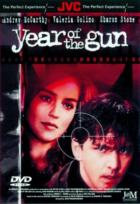 Year of the Gun movie poster (1991) poster MOV_cee60b64