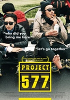 Project 577 movie poster (2012) picture MOV_cf396884