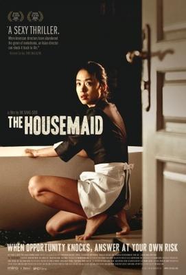 Hanyo movie poster (2010) poster MOV_cf6dd95f
