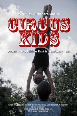 Kids Movie Posters Circus Kids movie poster