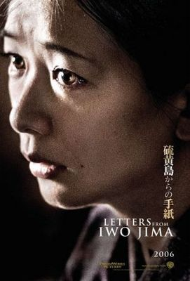 Letters from Iwo Jima movie poster (2006) poster MOV_cfe0f147