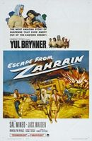 Escape from Zahrain movie poster (1962) picture MOV_d0832016