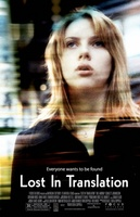 Lost in Translation movie poster (2003) picture MOV_d0a6a248