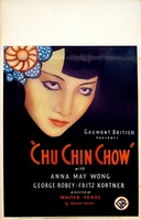 Chu Chin Chow movie poster (1934) picture MOV_d0f14925